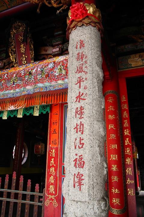 2012國民旅遊D5(三級古蹟妙壽宮、百年王船)000015