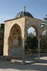 : 587/1191 (aboumyriam2000) Tags: architecture muslim islam jerusalem mosque arabic arab  islamic     syrie palestinian   aqsa  quds         silwan                                     palestine