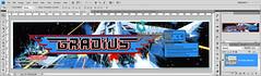 Vs Gradius Marquee. Restored Mikonos1 (Mikonos - Zona Arcade) Tags: vs gradius marquee nintendo zona arcade mikonos artwork restored