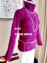 ma15_45 (Homair) Tags: fuzzy fluffy angora sweater tneck
