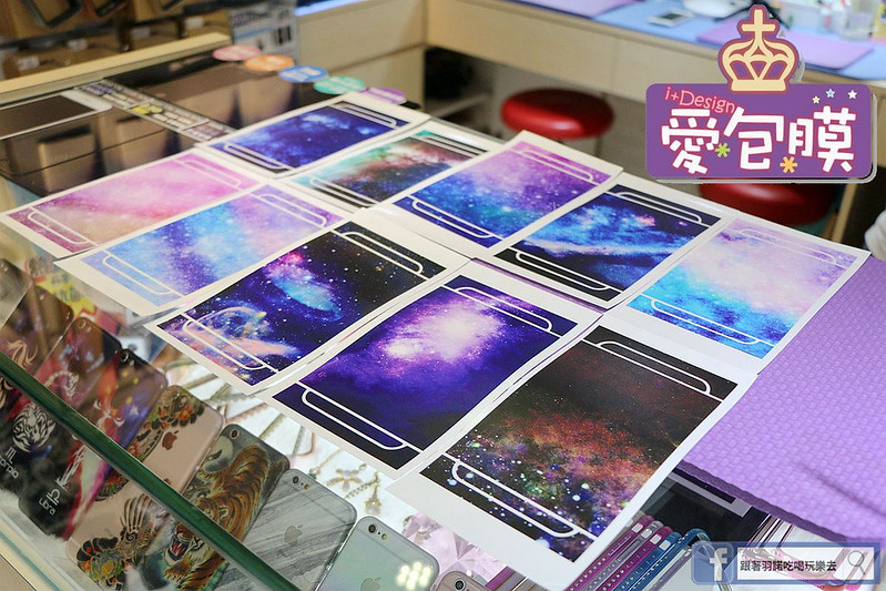 愛包膜-西門新宿精準保護貼鋼化玻璃專業手機包膜006