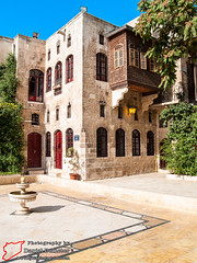 _8273346.jpg (Syria Photo Guide) Tags: aleppo alepporegion city danieldemeter house mamluk oldhouses ottoman syria syriaphotoguide         aleppogovernorate sy