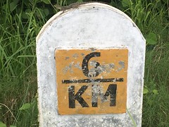 Myanmar, Ayeyarwady Region, Pyapon District, Dedaye Township, Kyon Thin Village Tract (Die Welt, wie ich sie vorfand) Tags: myanmar burma bicycle cycling irrawaddy ayeyarwady ayeyarwadyregion pyapondistrict pyapon dedayetownship kyonthin lizard milestone kmmarker