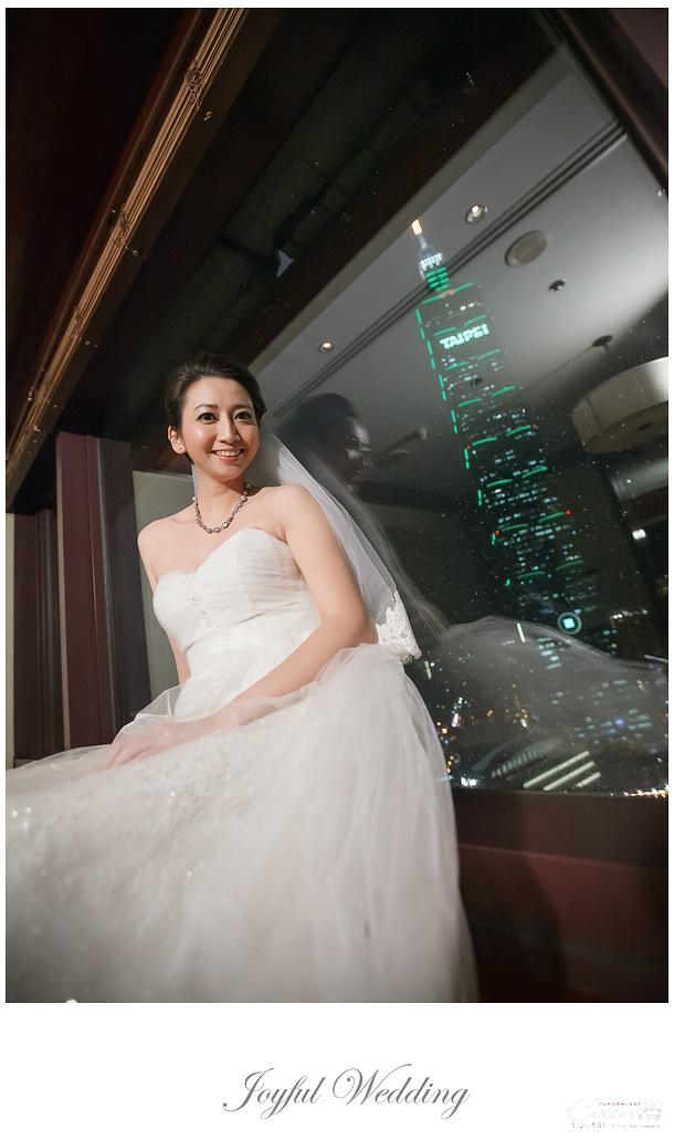 暉凱&意芳 婚禮紀錄_00150