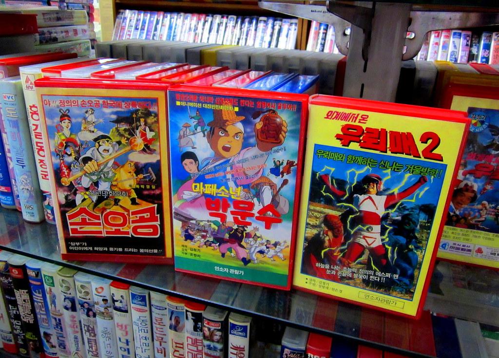Seoul Korea Rare Vintage VHS Store