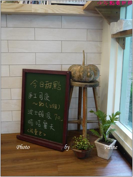 桃園甘丹洋食行 (84).JPG