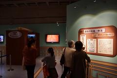 (Kentaro Ohno) Tags: museum ueno    chocorate