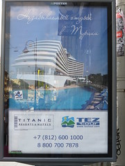 SPB Titanic Tour Company (robert_m_brown_jr) Tags: tourism stpetersburg hotel ship russia titanic sanktpeterburg