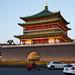 Bell tower em Xi'an