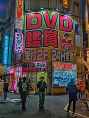DVD (jun560) Tags:   hdr
