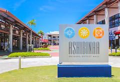Okinawa Outlet Mall Ashibinaa (Jack_Wei) Tags: japan okinawa ashibinaa outlet mall shop shopping travel buliding sky shoppingmall 日本 沖繩 購物 建築 藍天 jackwei canon