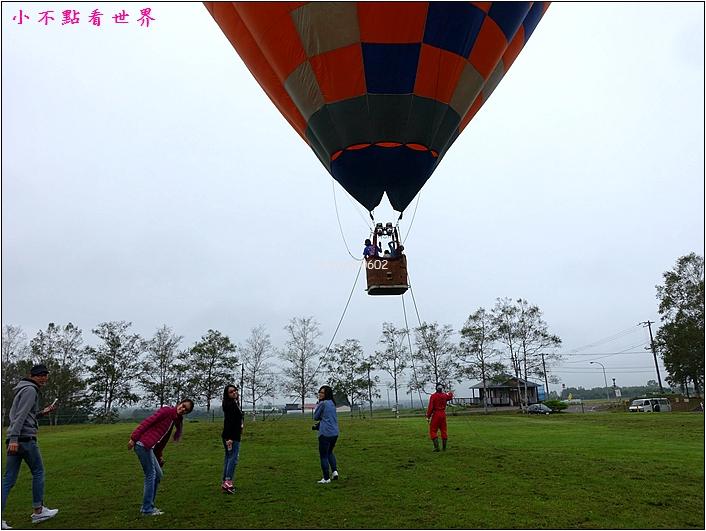 十勝之丘 花園 (24).JPG