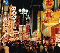Dōtonbori night (Mr.  Mark) Tags: city light people film japan night restaurant photo neon crowd stock osaka dotombori flashy dotonbori markboucher