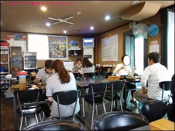 弘大烤魚店 (3).JPG