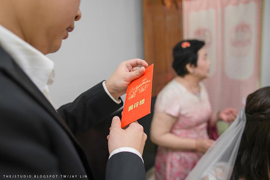 圓山大飯店 婚攝