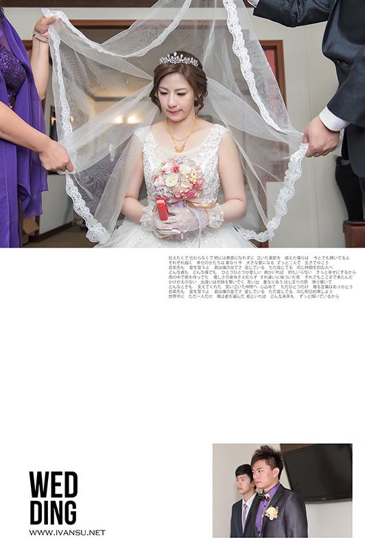 29107403144 05d3461175 o - [台中婚攝] 婚禮紀錄@全台大飯店  杰翰 & 奕均