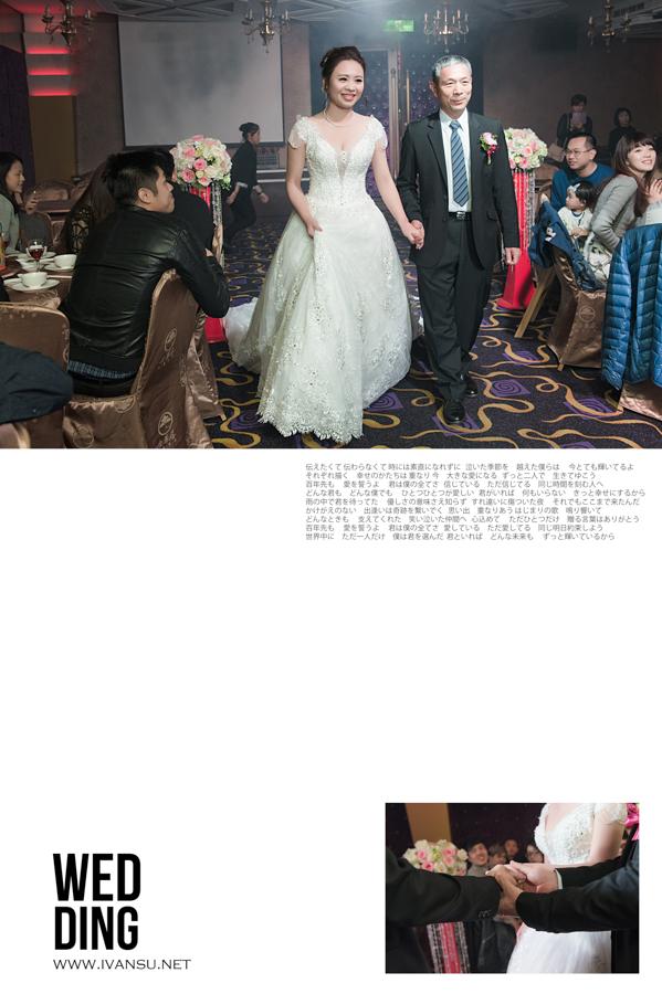 29110021733 e4f45572be o - [台中婚攝]婚禮攝影@金華屋 國豪&雅淳
