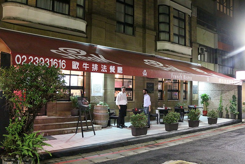永康街牛排O'Steak Taipei67