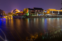 Memory of a hot summer night  (Dahai Z) Tags: china light night panmen summer2016 suzhou    longexposure le