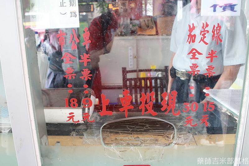 Taiwan_Shuttle_Bus_026