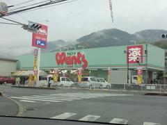 米米(maimai)2012/11/11 18:14:22の写真