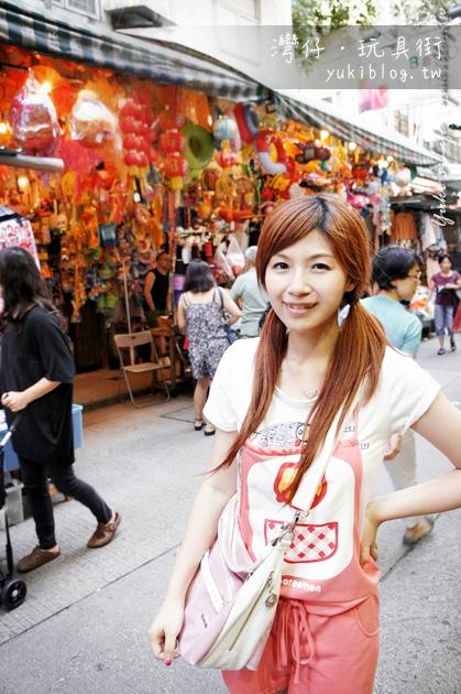 [2012夏‧香港]*灣仔‧玩具街 ~ 玩具一條街(太原街)