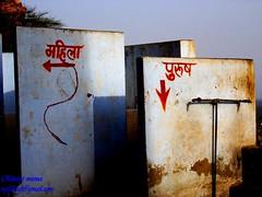 DSCN8112 (Raj Says) Tags: india flickr interior flickrduel rajsays riturajmeena flickrrajsays