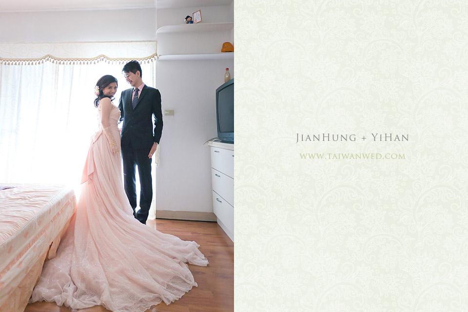 JianHung+YiHan-020