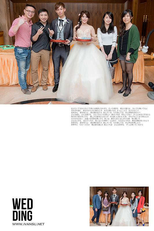 29637633966 0c46341b09 o - [台中婚攝]婚禮攝影@住都大飯店 律宏 & 蕙如
