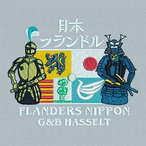 Digitized #flandersnippon - true flat rate embroidery digitizing - prices start at $5.99 per design.   Email your artwork in pdf, jpg or png format to indiandigitizer@gmail.com.  www.IndianDigitizer.com   #FlatRateEmbroideryDigitizing #Indiandigitizer  #e