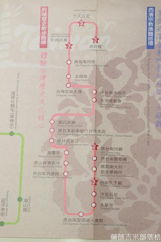 Taiwan_Shuttle_Bus_075