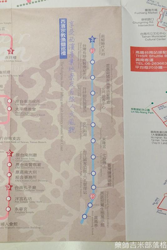 Taiwan_Shuttle_Bus_076