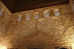 Nasrid Palaces / Palacios Nazaríes, La Alhambra (Trevor.Huxham) Tags: granada andalucia spain canonefs1855mmf3556is alhambra moorish worldheritagesite canoneosrebelxs