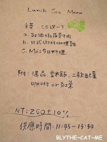亮萌 (32)