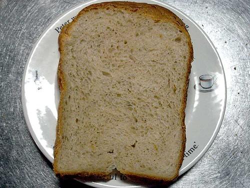 11月23日の晩に作ったパン