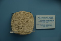 Economic document, Old Sumerian Period, ca. 2500 BCE (2) (Prof. Mortel) Tags: turkey istanbul cuneiform sumerian museumoftheancientorient