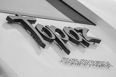 El Topaz en la marina Port Tarraco - Puerto de Tarragona - Georgetown (Joaquim F. P.) Tags: marina germany mediterranean yacht vessel catalunya tarragona mega topaz lujo yate jfp costadorada costadaurada goldencoast tgn  lrssen ciutatdetarragona superyate porttarraco embarcacindeplacer luerssen13677 mediterraneangoldencoast