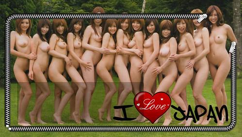 Ps Vita Wallpaper Hentai