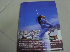 高橋由美子 画像24
