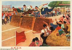 Dragons rising and tigers leaping (chineseposters.net) Tags: china poster propaganda chinese running hay bale hurdles 1976
