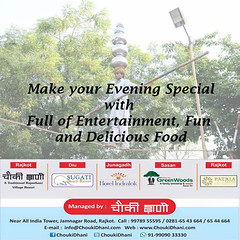 Resort, Motel or Hotel (ChoukiDhani) Tags: restaurant hotel motel resort highwayhotel event function fun celebration wedding marriage hall business meet multicuisine rajasthaniresort discotheque gamezone dinnighall entertainment