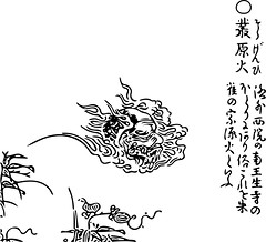 Vectorized Yokai (sjrankin) Tags: 1september2016 edited vector vectorized japan japanese ukiyoe manga yokai library wikipedia grayscale