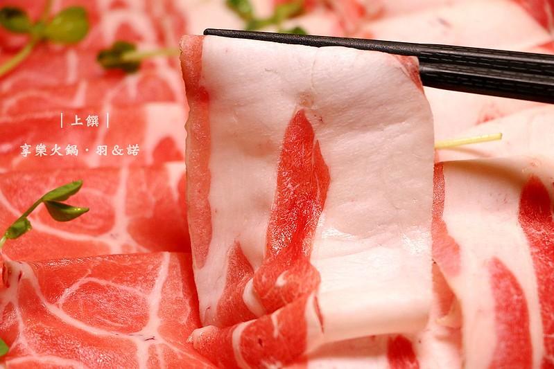 上饌享樂火鍋泰山涮涮鍋30