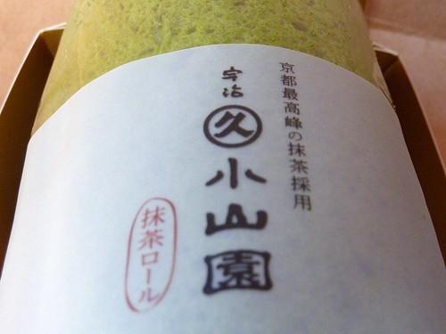 夢卡朵的京都抹茶捲