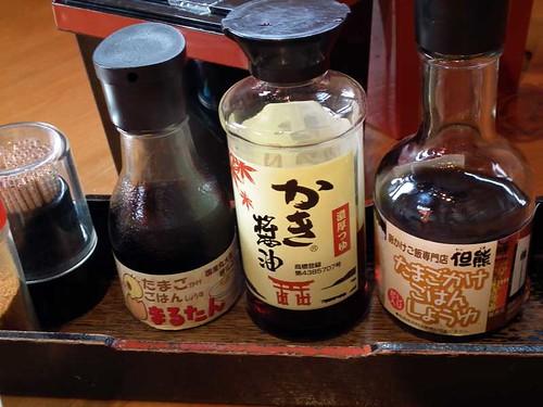 たまごかけご飯専用の醤油