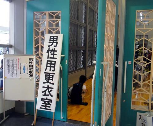 20121123_大田原マラソン_更衣室