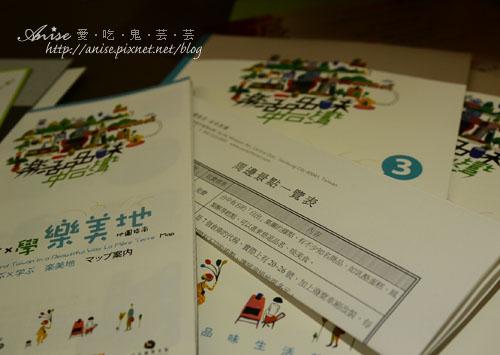 台中成旅晶贊_032.jpg