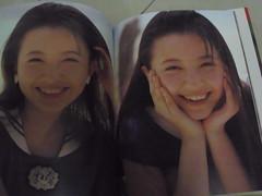 原裝絕版 1991年 7月21日 高橋由美子 YUMIKO TAKAHASHI PURE MINT 寫真集 原價 1800yen 中古品 3