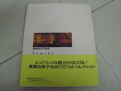 高橋由美子 画像10