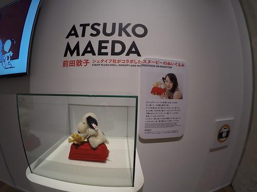 前田敦子 画像31